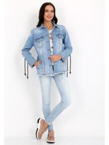 Куртка Whitney 5541017