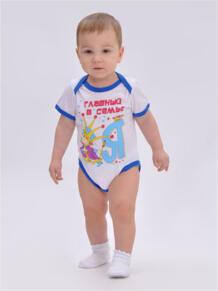 Боди Viktory Kids 5746306