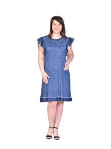 Платье Persona 5945093