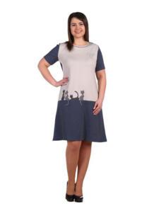 Платье Persona 5945095