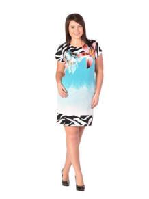 Платье Persona 5945098