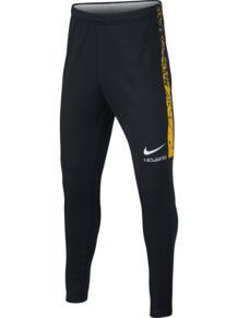 Брюки NYR B NK DRY ACDMY PANT KPZ Nike 6052005