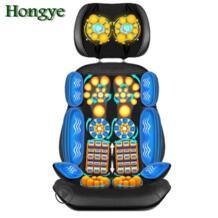 Hongye 32809823261