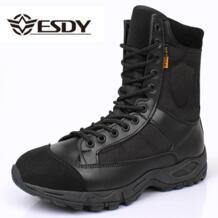 ESDY 32830047935