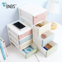 Ящик шкафа для хранения Косметика Макияж Канцелярские игрушки Органайзер Пластиковый комод Органайзер Ящики книги коробка для хранения одежды|Ящики для хранения| | - AliExpress BNBS 4000429201142