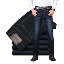 Мужские джинсы , повседневные облегающие джинсы стрейч, деловые, прочные, на весну и осень 2019 calca printer    - AliExpress SULEE 32609690626