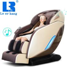 Le Er Kang 33063575711
