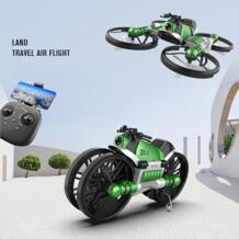 Уникальный 2 в 1 складной дрона с дистанционным управлением с мотоциклов автомобиля многофункциональный складной летательный аппарат 4 RC оси для дрона квадрокоптера игрушка для детей-in RC-мотоциклы from Игрушки и хобби on Aliexpress.com   Alibaba G MeterMall 4000174410051