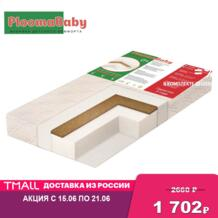 PLOOMABABY 4000715596946