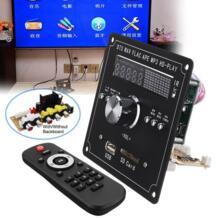 Аудио HD RM/RMVB/MP4/WMV видео декодер приемник bluetooth без потери WAV/AC3/OGG/ACC/WMA/MP3 декодер SD карты USB декодирования игра LEORY 32973451097
