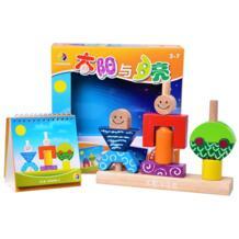 Деревянные строительные блочный интеллектуальный игрушки солнце и луна для детей IQ игрушка для Тренировки Мозга раннего обучения игрушка для всей семьи 47 FREECOLOR 32955535645