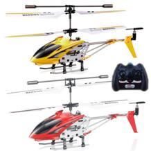 игрушки вертолет на радио управление квадрокоптер с камерой новая версия металла 3.5ch вертолет с гироскопом модель игрушки мигать де вертолет VS syma S107G квадрокоптер вертолёт радиоуправляемые игрушки вертолеты No name 1966233809