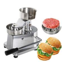 Ручной для производства гамбургер, бургер ПРЕСС для котлет машины Алюминий сплав 100 мм/130 мм Формирование Pounder пресс для формирования котлет пресс для котлет No name 32946509500
