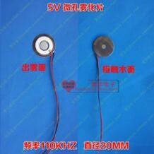 5 В 110 кГц 20 мм Micro ультразвуковой увлажнитель атомизации деталей из нержавеющей стали спрей Красота инструмента низкой увлажнения таблетки No name 32845319177