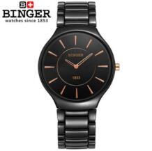 Мода Пара бренд кварцевые Для женщин часы черный Керамика ультратонкие Наручные часы женские формы подарочной коробке Смотреть Человек Бингер бренд 8006 м No name 32374788564