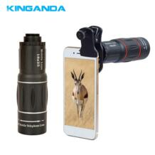 Kinganda 32879560880