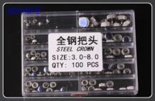 Бесплатная доставка 100 шт стальные нержавеющие часы Корона разных размеров 3,0-8,0 мм для ремонта часов CHAINDA 32441576232
