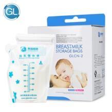 GL 96 шт. сумка для хранения грудного молока BPA Бесплатно Детские Еда безопасного кормления сумки 250 мл молока морозильник сумки матери молоко для маленьких детей Еда No name 32847246835