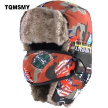 Зимние теплые наушники для мальчиков детские шапки-ушанки для мальчиков русская камуфляжная шапка-ушанка теплая шапка-бомбер TMC50 TQMSMY 32837162913