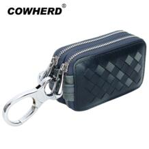 cowherd 32788468823