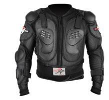 Probiker мотоциклетные панцири защиты Мотокросс костюмы протектор Мотокросс Мотоцикл Куртка для мотоциклиста защитное снаряжение No name 32959573750
