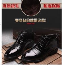 специальное предложение оформления высокий помочь коёи теплой зимы хлопка- мягкий кожаные ботинки деловые костюмы муёчин прилива мужчин хлопка обувь No name 1994047010