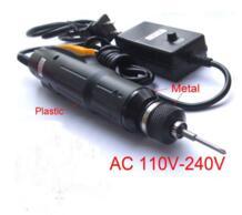 1 комплект DS-2801 AC 110 В или 220 В электрическая отвертка + Бесплатная 2 отвертки PLUG No name 1926292148
