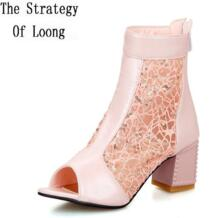 The Strategy Of Loong 32311967949