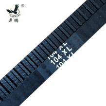 yongpeng 32657729200