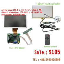 "8 "" TFT жк-модуль + сенсорная панель + HDMI и VGA и а . в . A / D доска CAR PC экран No name 672071741"