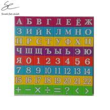 64 шт./компл. Унисекс Мини головоломки Развивающие алфавит игрушки 33 русские буквы и 23 цифра детские игрушки для детей Small fire child 32832177574