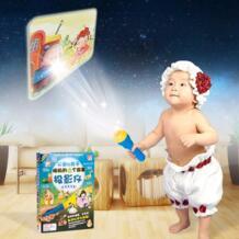 сказочные сказки сказка на ночь свет проектор фонарик игрушки детские развивающие игрушки HBB 32890042129