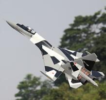 Su35 rc реактивный самолет PNP No name 571218693