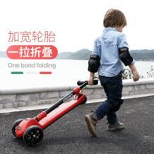 Детей 2-3-6 лет трехколесный велосипед флэш катание ломовые детская три колеса баланс автомобиля Baby Scooter ролик шкив No name 32870513249