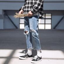 2017 Весна-осень стирка Штаны отверстия; девять очков светло-синие джинсы мужские супер прилив Облегающие штаны высокого качества пакет почты Uyuk 32801722321