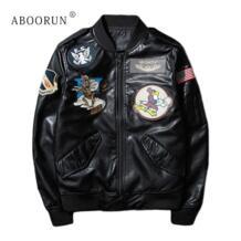 новая куртка из искусственной кожи Для мужчин патч дизайн молния Демисезонный мода уличная куртка-бомбер Air Force пилот пальто Для мужчин W4050 ABOORUN 32841063180
