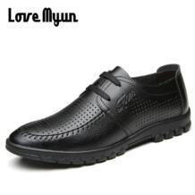 Love Myun 32799987030
