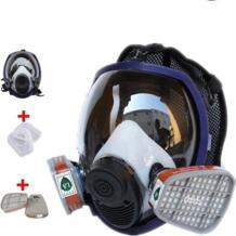 Респиратор Gas Mask Anti-пыли/органических воздуха/кислых газов/аммиака газовой безопасности шлем промышленности картина опрыскивание противогаз продвижение No name 32921184857