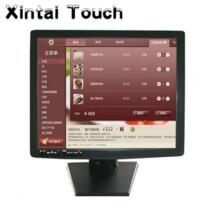 Xintai Touch 32808993445
