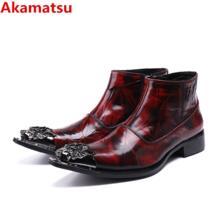Akamatsu 32856203583