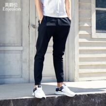бренд 2018 Новый Пот Штаны мужские длинные штаны Штаны высококачественные брюки мужчин Модная Повседневная одежда Большие размеры 3XL KZ6160 Enjeolon 32859439217