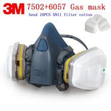 3 м 7502 + 6057 респиратор, противогаз подлинной безопасности 3 м защитная маска хлора соляной кислоты химический газа маска No name 32817213094