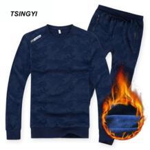 8XL 6xl флис теплый Камуфляжный осень-зима спортивный костюм Для мужчин комплект Для мужчин; Спортивная толстовка с капюшоном и Sweatpant Для мужчин S пот Костюмы Tsingyi 32839064599