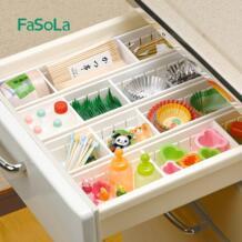FaSoLa Multi-faction ящик для хранения дома Настольный разделительный классификационный дом косметический Органайзер Ящик для хранения мусора Fa-So-La 32882160598