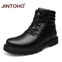 JINTOHO 32832897817