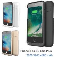 Внешний запасные аккумуляторы для телефонов пакет резервного копирования батарея зарядное устройство чехол для iPhone 5 5S SE 6 6s плюс с закаленным стекл Kinganda 32741275280