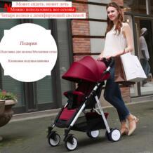 Легкий складная детская коляска сидящий четырехколесный амортизатор коляска для новорожденного YIBAOLAI 32857556486