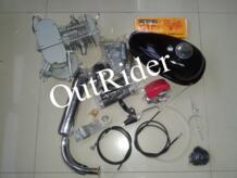 outrider 32794600620