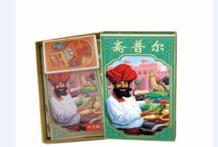 Английская версия доска игры Высокое качество лучшие карты игра для семейного досуга игральные карты до 2 игроков special changs 32846861075