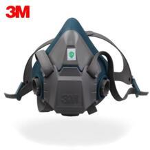 Респиратор 3M 6502 маска половина маской высокое качество силиконовые картина Опрыскивание лица Gas Mask для 3 M 6000/2000 серии фильтр Применение No name 32897881636